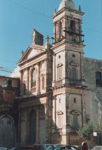 terremoto 13 dicembre 1990